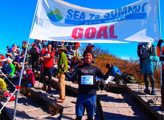 SEA-TO-SUMMIT4.jpg