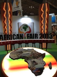 african201307_1.jpg