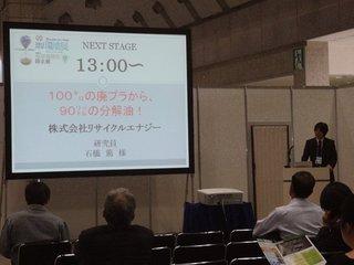 new201112_R.JPG