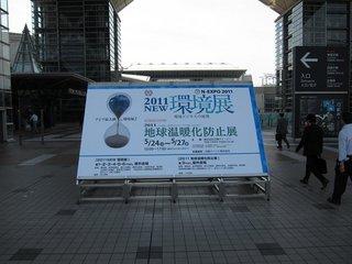 new20112_R.JPG