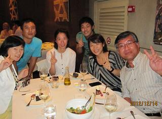 yuka201212_7.jpg